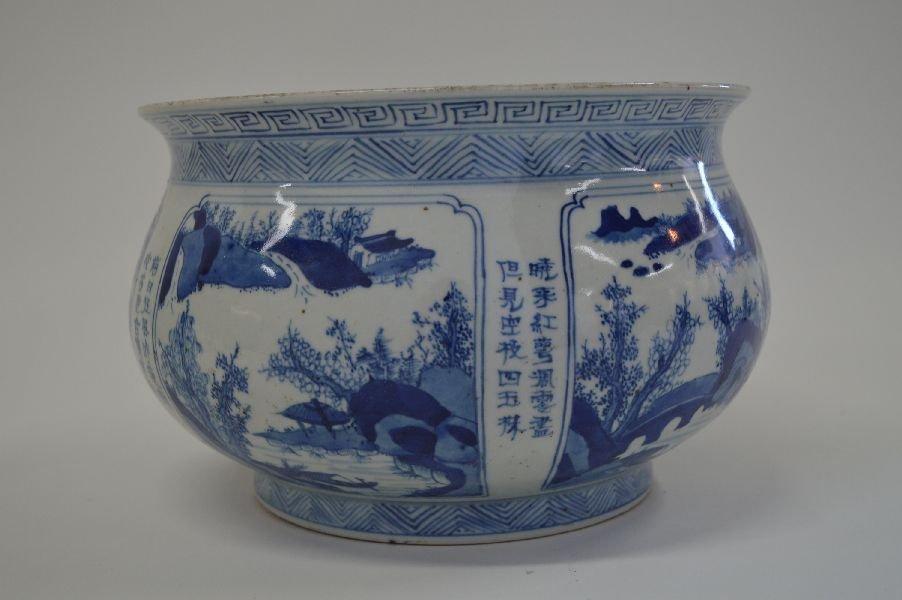 BLUE AND WHITE CHINESE BRUSH WASHER 6''X11''