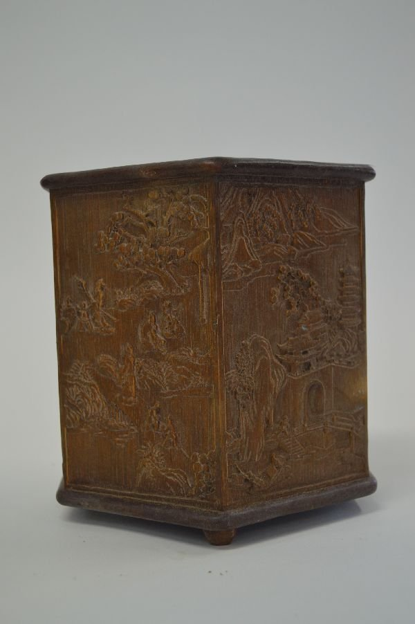 Chinese Carved Bamboo Brush Pot 6.25''
