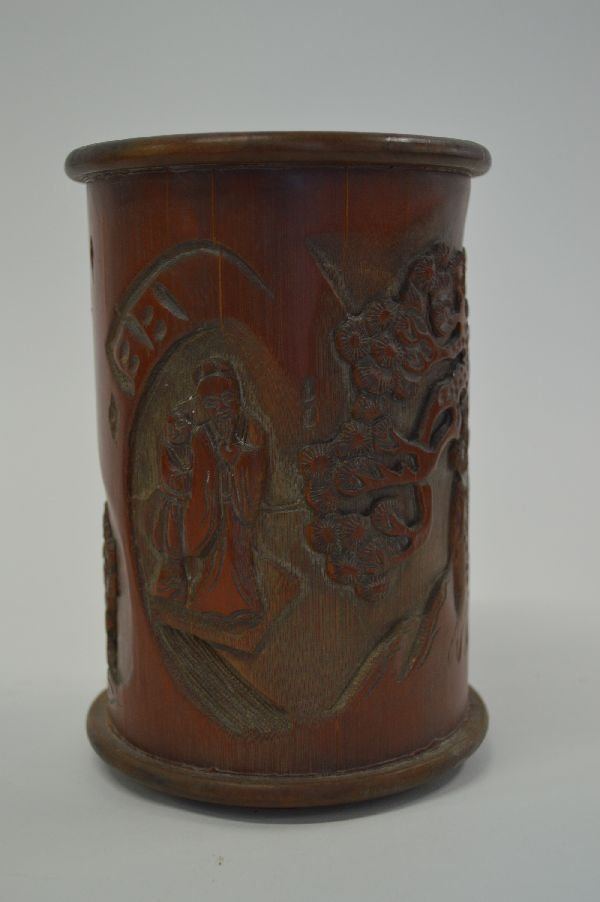 Chinese Carved Bamboo Brush Pot 7.5''
