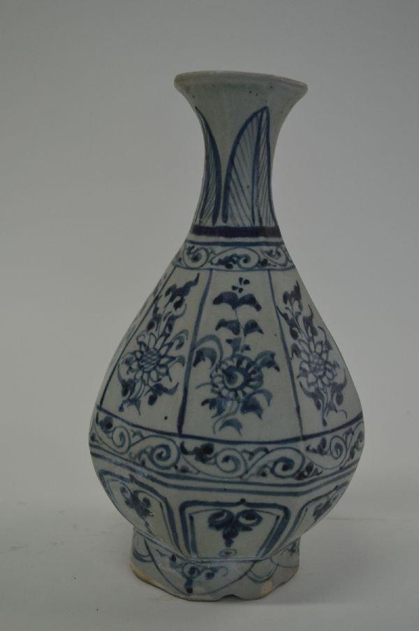 Blue and White Chinese Vase 9.5''