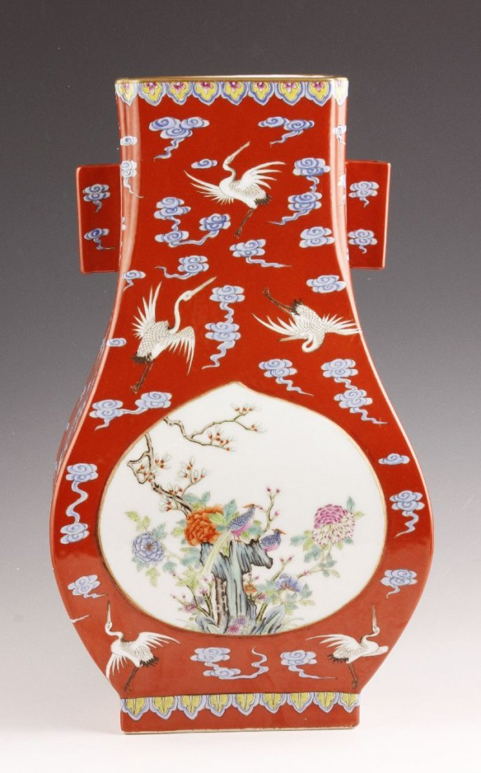Red And Famille Rose Glazed Porcelain Vase