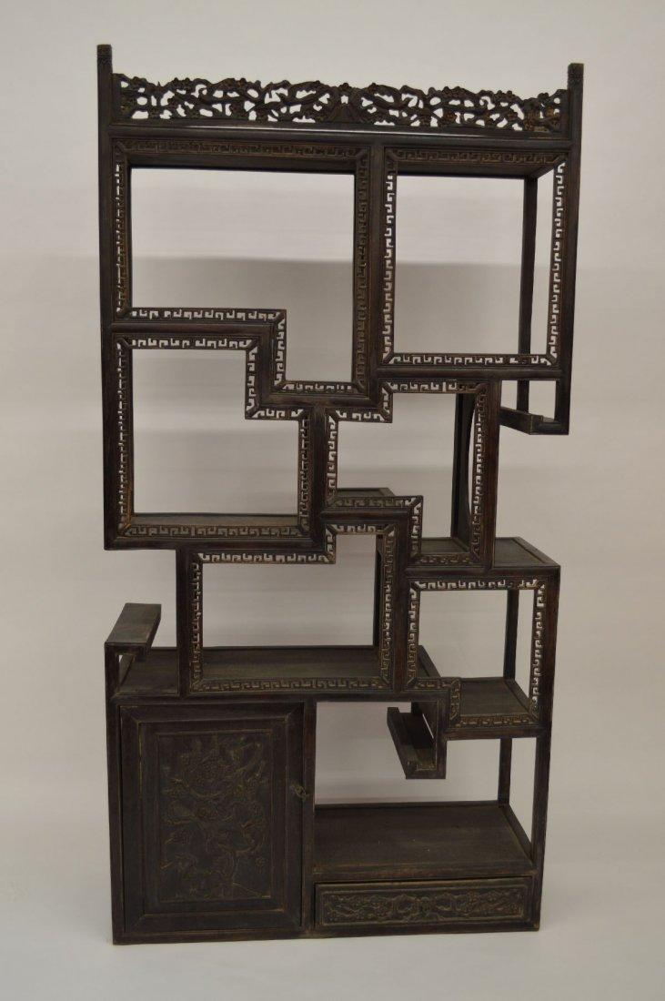Caved Teak Wood Display Cabinet