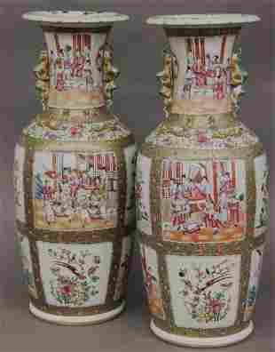 Pair Rose Medallion Vase