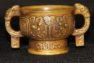 Carved Bronze Censer