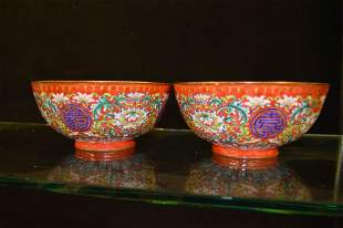 PAIR OF ENAMELED CHIEN LUNG BOWLS FROM THE FONTHILL CO