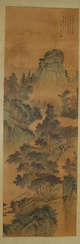 A Scroll Of Chinese Watercolor Painting