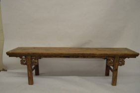 "Low Chinese Carved Wood Alter Table Or Bench 79"" X 21"""