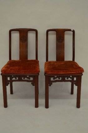 Pair Of Carved Huangli Wood Chinese Chippendale