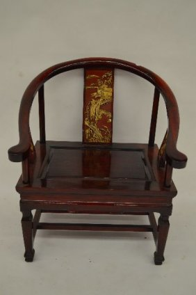 Carved Rosewood Chinese Armchair With Releif Carved