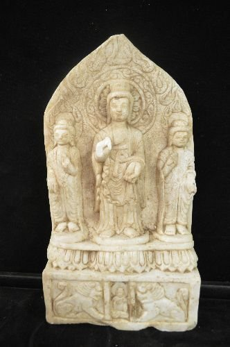 CARVED STONE BUDDHA TABLET; 15""
