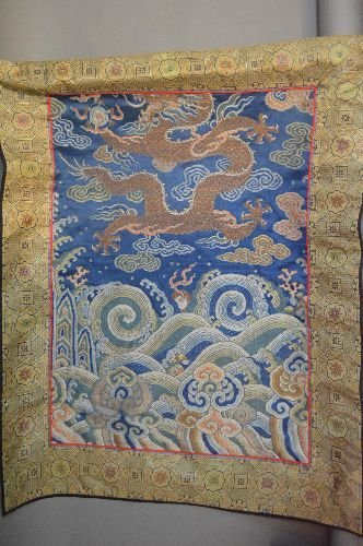 A 19TH CENTURY CHINESE EMBROIDERED PANEL WITH DRAGON;