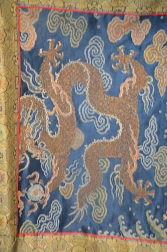 A 19TH CENTURY CHINESE EMBROIDERED PANEL WITH DRAGON; - 2