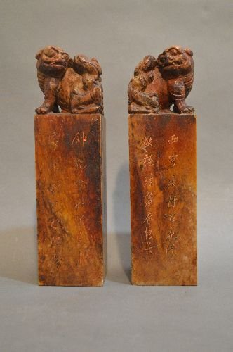 """PAIR OF 8"""" CARVED STONE CHINESE SEALS"""