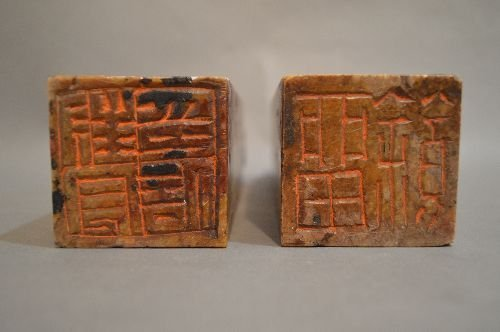 """PAIR OF 8"""" CARVED STONE CHINESE SEALS - 4"""