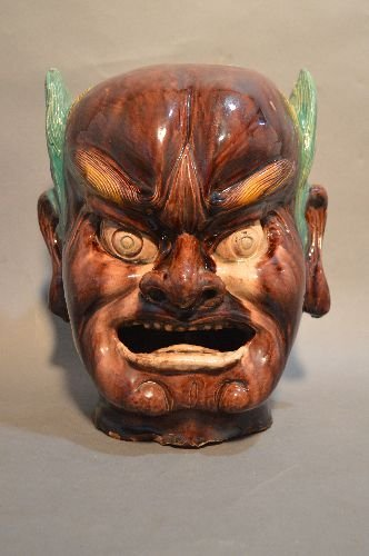 MING DYNASTY GLAZED POTTERY HEAD OF YAMA. CLEARLY - 3