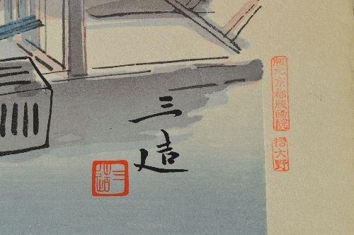 "10 JAPANESE WOODBLOCK PRINTS; 18"" x 14 1/2"" - 10"