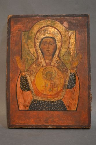 ANTIQUE CARVE AND PAINTED RUSSIAN ICON