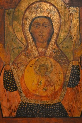 ANTIQUE CARVE AND PAINTED RUSSIAN ICON - 2