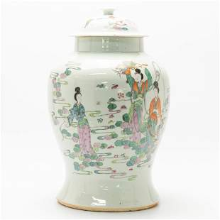 A Chinese vase with lid, with decor of lady's in court,