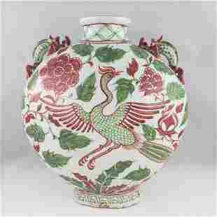 Ming Dynasty Tri Color Flask