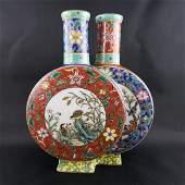 Yongzheng Famille Rose Double Flask