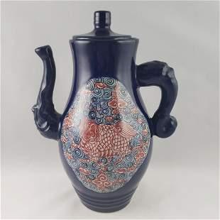 Ming Dynasty Dark Blue Ewer