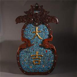 A CHINESE CLOISONNE HANGING SCREEN