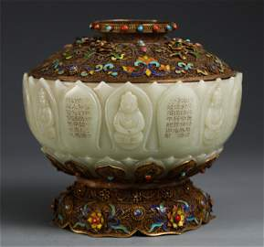 A CHINESE INLAID GILT SILVER JADE FIGURAL BOWL AND