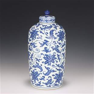 A CHINESE BLUE AND WHITE PORCELAIN VASE AND COVER