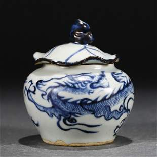 A CHINESE BLUE AND WHITE DRAGON PORCELAIN JAR AND COVER