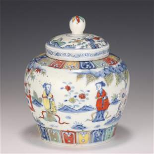 A CHINESE BLUE & WHITE DOU-CAI PORCELAIN JAR AND COVER
