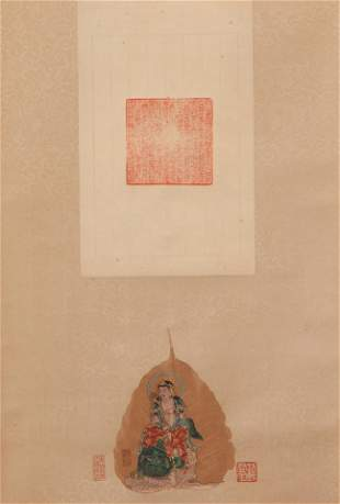 A CHINESE SCROLL CONTAINING PAINTING OF BUDDHA