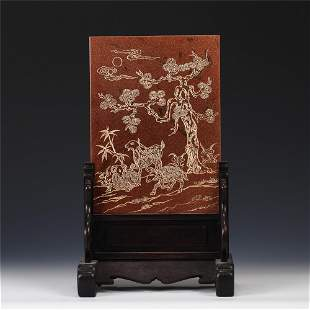 A CHINESE CARVED THREE-GOATS STONE TABLE SCREEN
