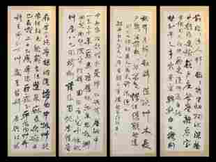 FOUR CHINESE CALLIGRAPHY