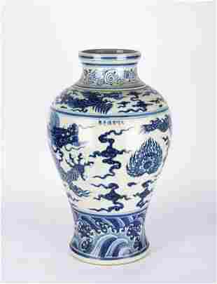 A CHINESE BLUE AND WHITE DRAGON PORCELAIN VASE