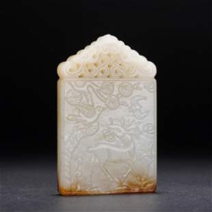 A CHINESE WHITE JADE CARVED DEER AND LINGZHI PLAQUE