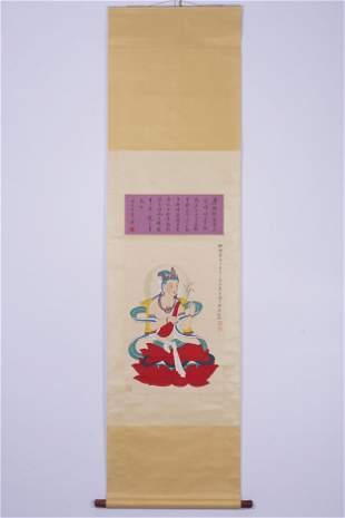 A CHINESE SCROLL PAINTING OF BUDDHA GUANYIN
