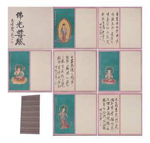 A CHINESE ALBUM OF BUDDHA PAINTINGS AND CALLIGRAPHY