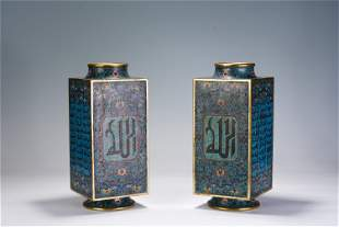 A PAIR OF CHINESE CLOISONNE ENAMEL SQUARE VASES