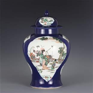 A CHINESE BLUE GLAZE FAMILE ROSE PORCELAIN LIDDED JAR