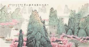 A CHINESE PAINTING DEPICTING SPRING MOUNTAINS & RIVERS
