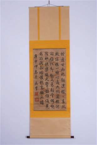 A CHINESE CALLIGRAPHY HANGING SCROLL
