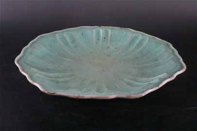 A Rare Imperial Porcelain Dish