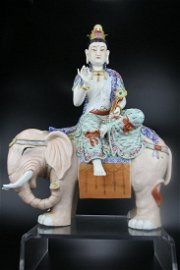 A Famille-rose Figure of Samantabhadra
