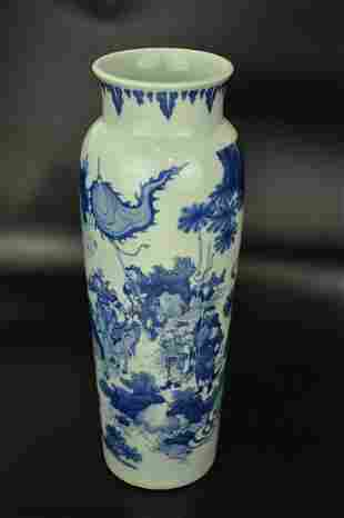 A Fine Blue and White 'Character' Vase