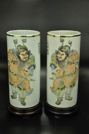 A Fine Pair of Famille-rose Brush Pots