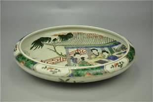 An Exquisite Wucai 'Character' Dish