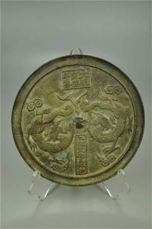 A Rare Bronze 'Double-Dragon' Mirror