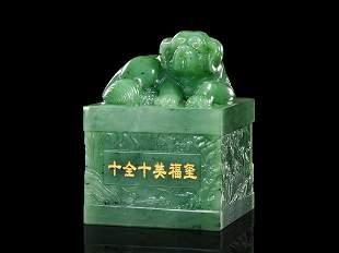 A Fine Greenish Jade Seal