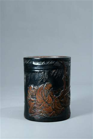 A Bamboo-carved 'Character' Brush Pot